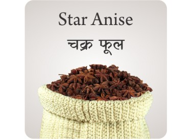 CHAKRA FUL ( STAR ANISE )