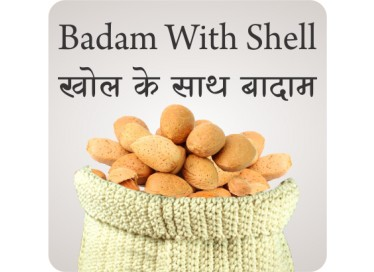 BADAM WITH SHELL