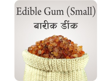 DINK ( EDIBLE GUM )( SMALL )