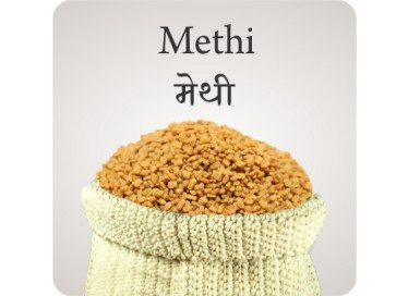 METHI ( FENUGREEK )