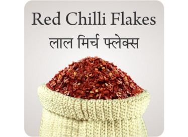 RED CHILLI FLAKES