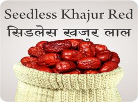 SEEDLESS KHAJUR RED
