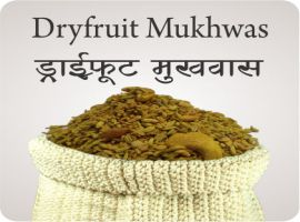 DRY FRUIT MUKHWAS