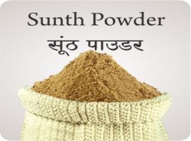 SUNTH POWDER