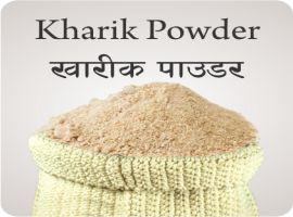 KHARIK POWDER