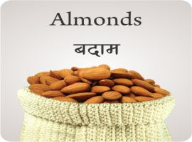 BADAM ( ALMONDS )