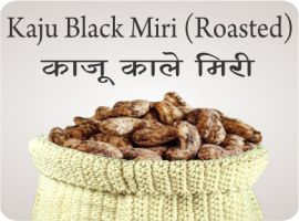 KAJU BLACK MIRI (ROASTED)