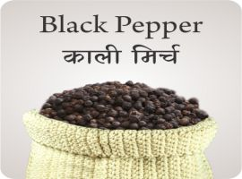 KALA MIRI ( BLACK PEPPER )