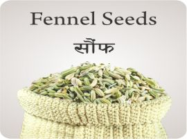 BADISHOP ( FENNEL SEEDS )