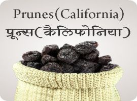 PRUNES (CALIFORNIA)
