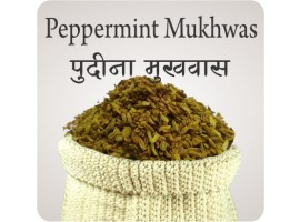 PEPPERMINT MUKHWAS