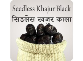 SEEDLESS KHAJUR BLACK