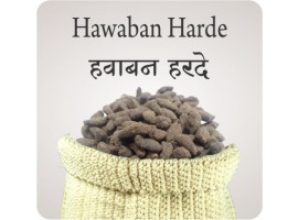 HAWABAN HARDE