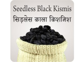 SEEDLESS BLACK KISMIS