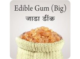 DINK ( EDIBLE GUM )( BIG )