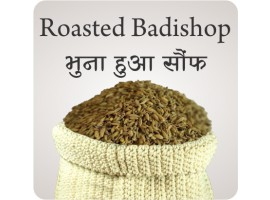 ROASTED BADISHOP